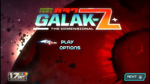 Galak7