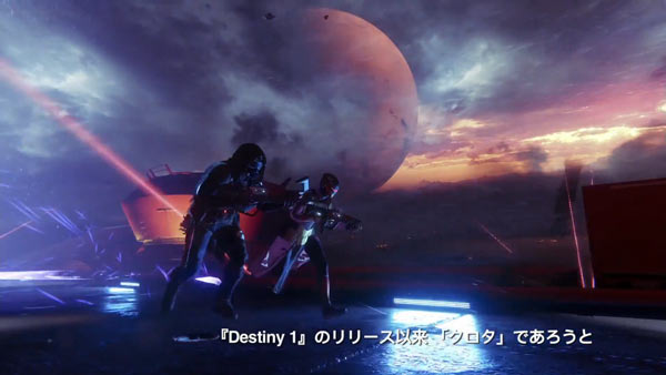 ps4Destiny2_story01