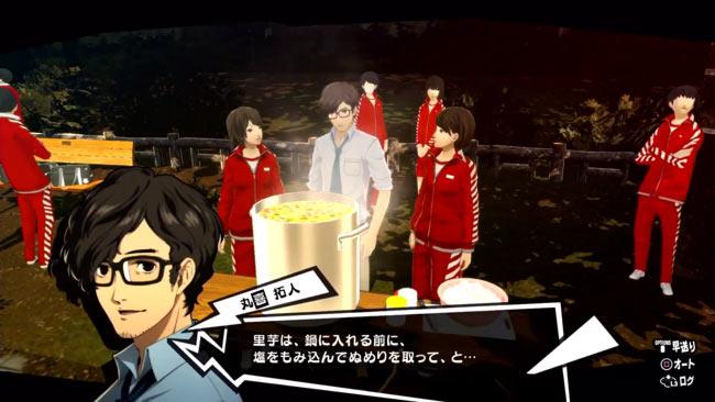 p5r-maruki-event4