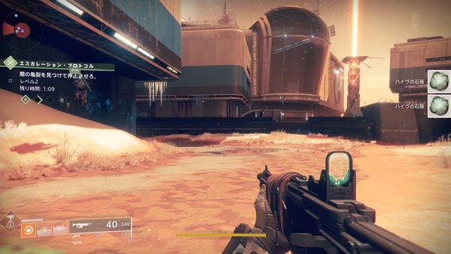 destiny201901exotic1_3