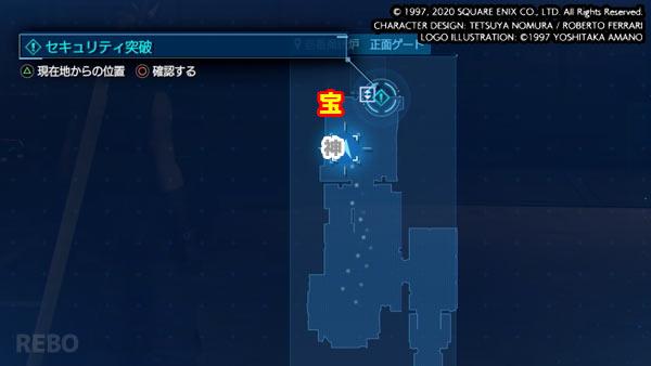 ff7r-c1-map3