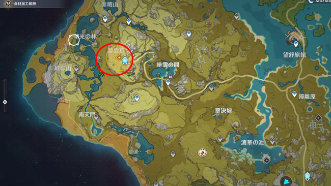 genshin-story4-6