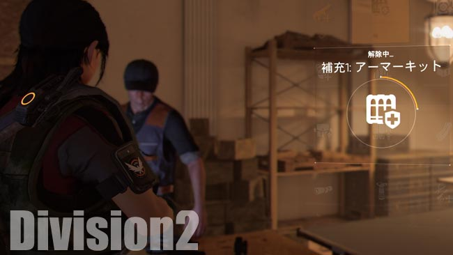 Division2_shd1