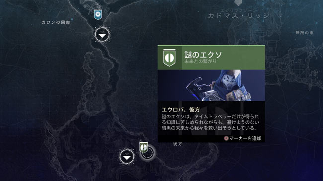 destiny2-shadequest-map