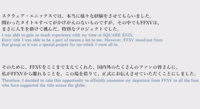 ff1520181108_message1