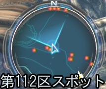 map_ku112