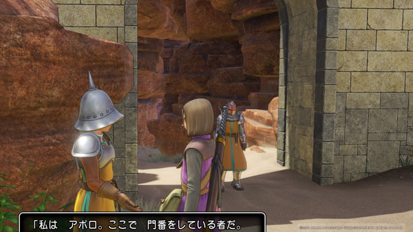 dq11quest9