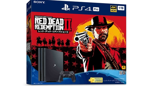 ps4rdr2pack
