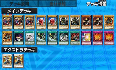 deck13strong2