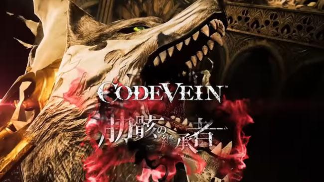 codevein201909_4