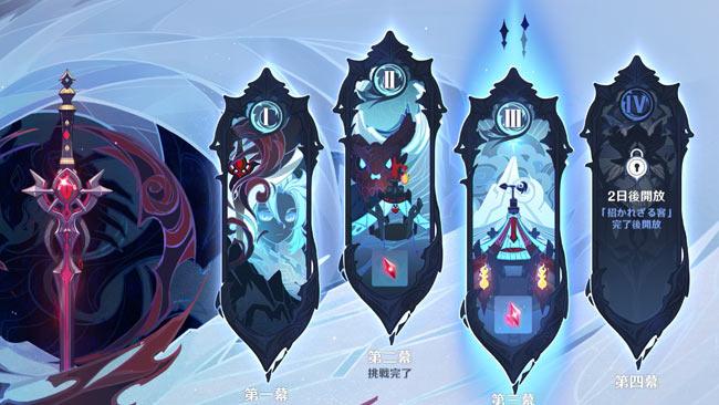 gensin-albedo3