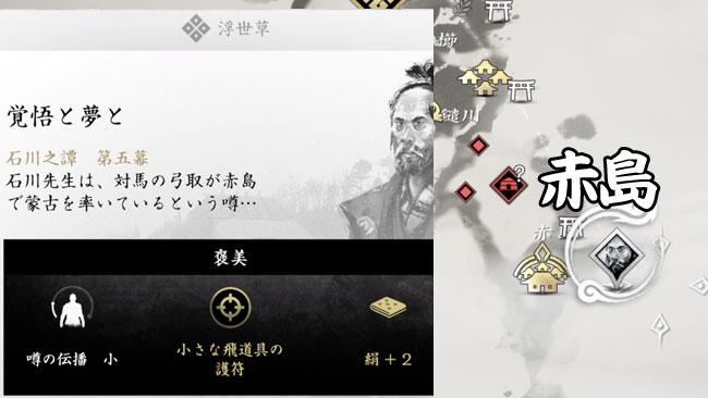 ghostof-tsushima-kusa-40-1