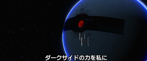starwarsren1