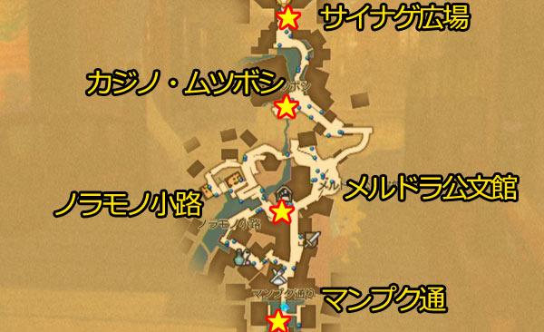 ninokuni2_story03gp2