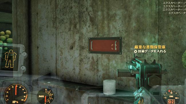 Fallout76_sub2forbidden2