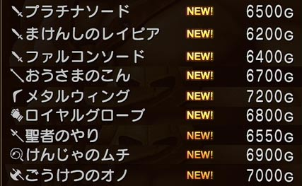 w_add_sekaiju1_1