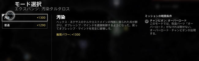 destiny2-2021-0630-3