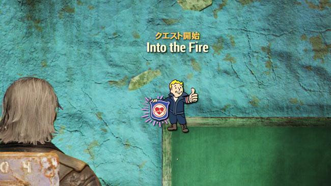Fallout76_main7infofire