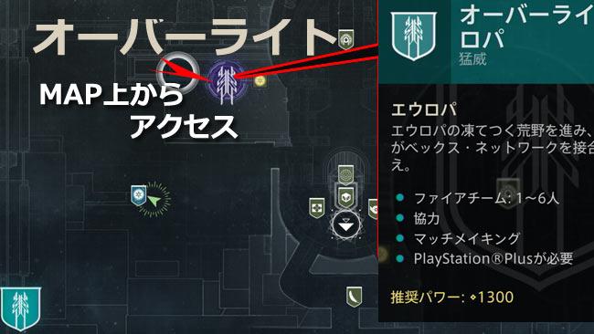 destiny2-xur-2021-0602-2