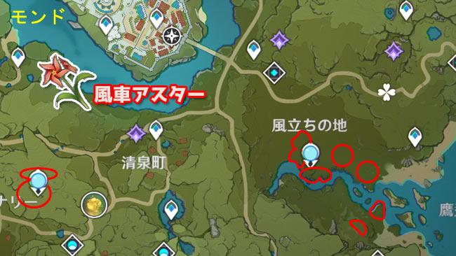 genshin-kazeaster-map1