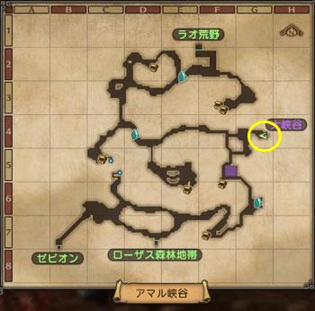 dqh2_kyoukoku
