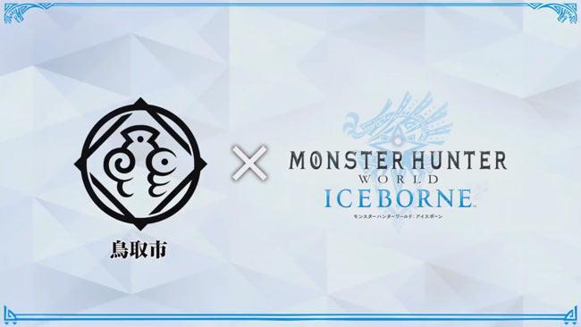 mhw-iceborne-collaboration2