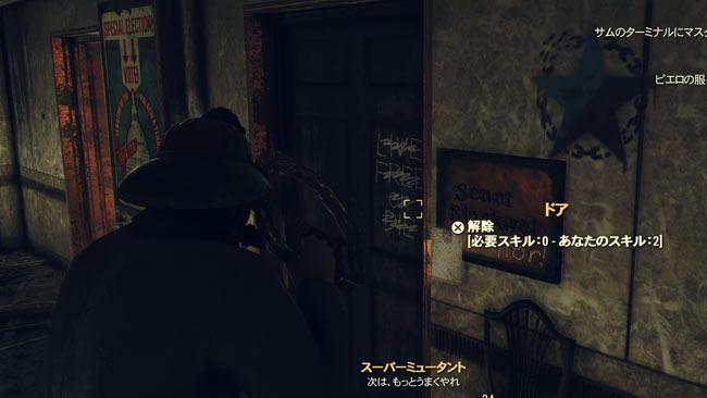 Fallout76_main11coming4
