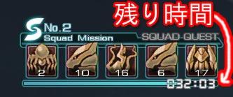 zeno_squad1