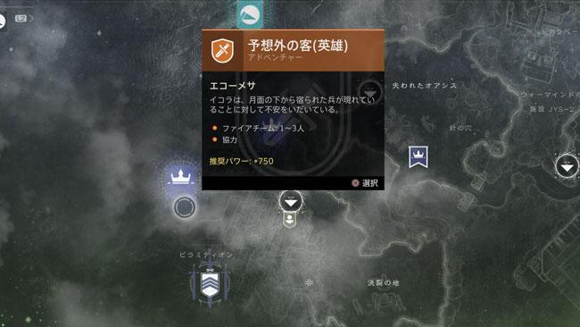 destiny2-2020-0909-6