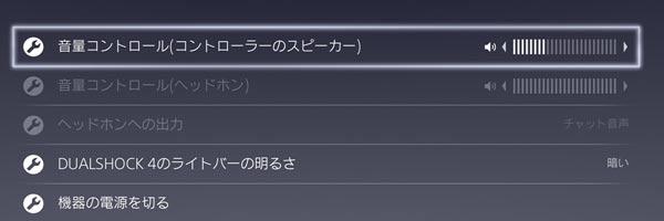 PS4_SP1