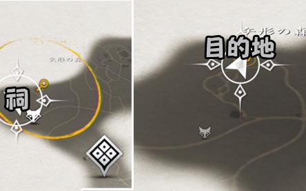 ghostof-tsushima-kusa-8-3ss