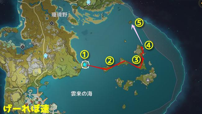 ps4-genshin-trophy2-map1a