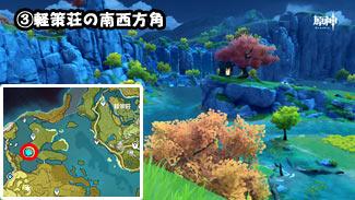 genshin-map-liyue-3ss