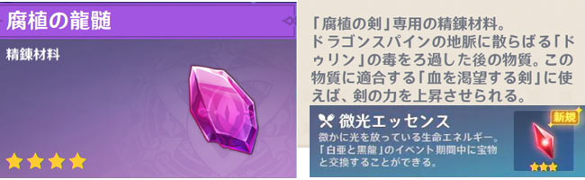 gensin-albedo2-10