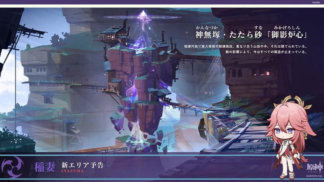 genshin-21-014