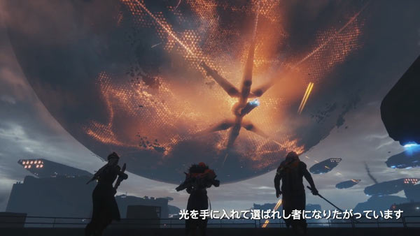 ps4Destiny2_story03