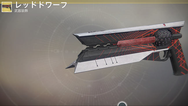 destiny2exotic_106sunshot