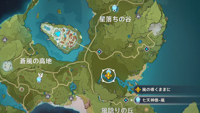 genshin-story2-3