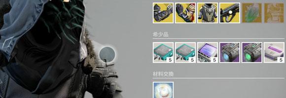 Destiny_20150619
