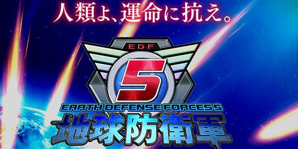 edf5_4