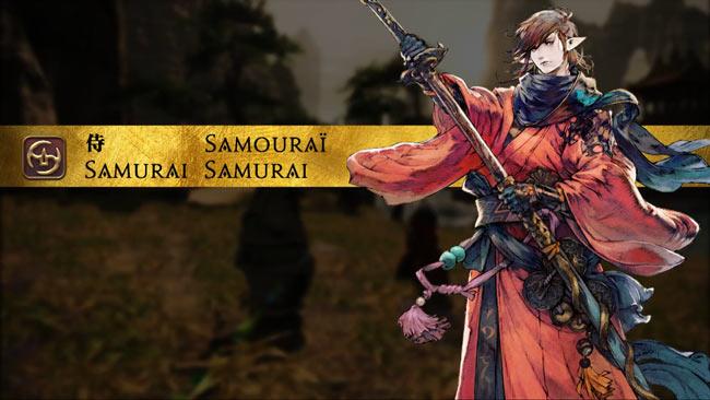 ff14_samurai