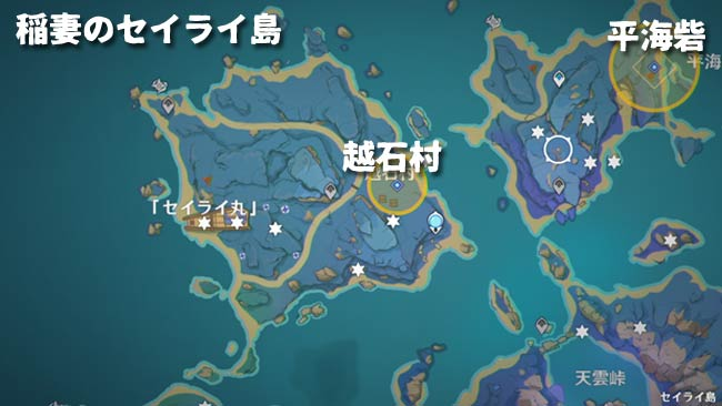 gensin-v21-quest2-6map