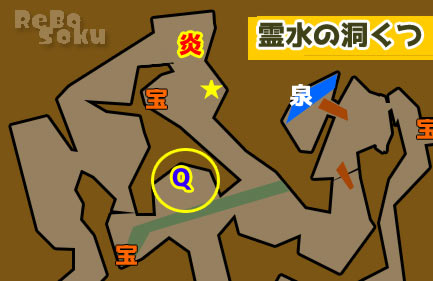 dq11map05reisui