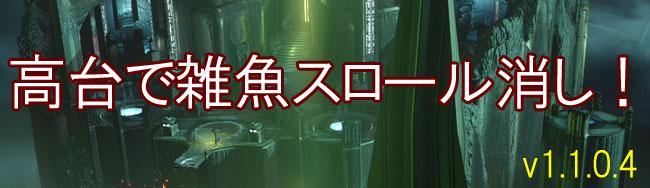 reid_hasi_noboru_ss2