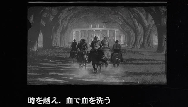 rdr2cp3_16time2