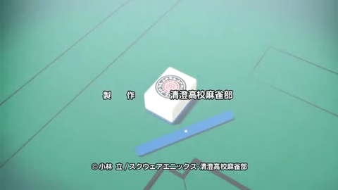 本編ED4