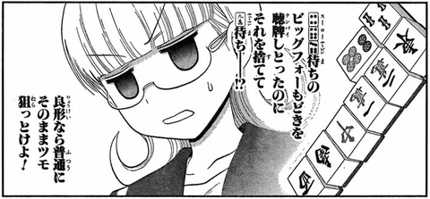 ボウリング1