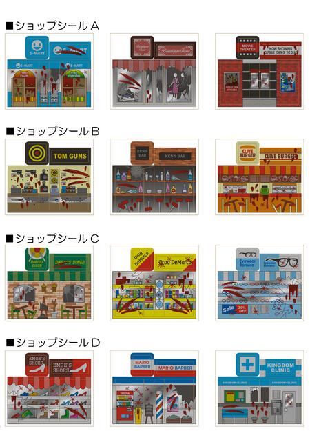 shop_sticker