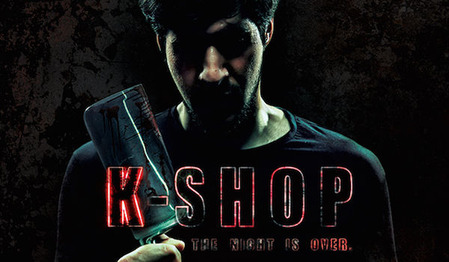 k-shop-movie-poster-01-600x350
