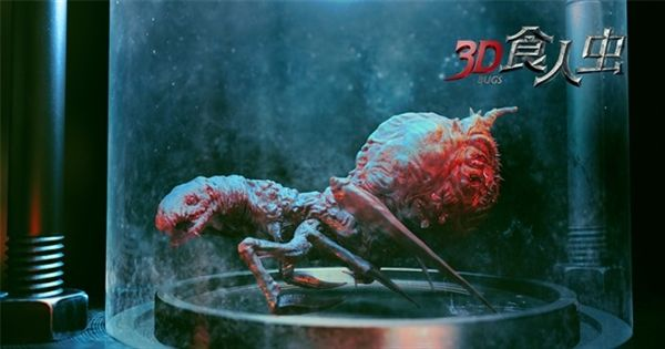 ZOMBIE手帖ブログデカくてキモい中国の3D巨大虫パニック『3D食人虫』の予告編コメントコメントするトラックバック